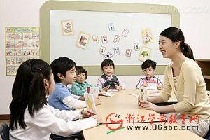国家教改纲要首次明确学前教育是政府职责