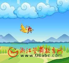 儿童游戏FLASH:自由的鸟儿