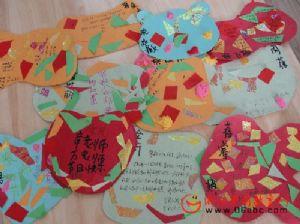 西溪花园幼儿园:祝福满满的教师节