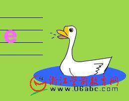 幼儿园语言课件:拼音入门