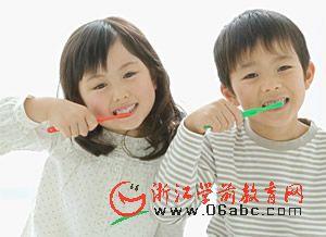 """定海区山潭幼儿园开展""""爱牙日""""活动"""