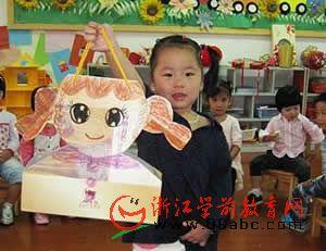 东方幼儿园亲子灵动创意自制环保灯笼迎国庆
