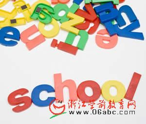 衢州绘就学前教育蓝图 三年3.7亿建设更多优质幼儿园