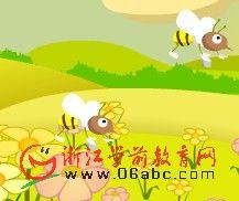 儿童歌曲FLASH在线看:小蜜蜂