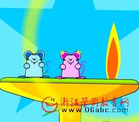 儿童歌曲FLASH在线听:小老鼠上灯台