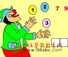 幼儿园数学游戏课件:10以内的数排序