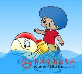 儿童歌曲FLASH欣赏:小金龟