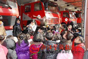 金华金东区:200余名幼儿进警营上好新年第一课