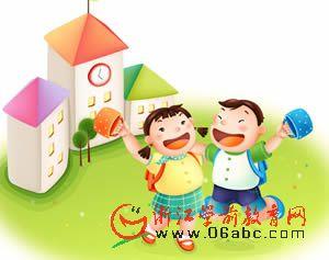 绍兴:5000人小区需配套一所幼儿园