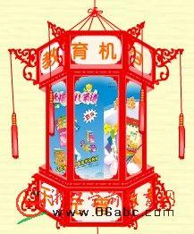 民俗故事FLASH欣赏:元宵节快乐