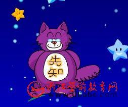 儿童歌曲Flash欣赏:小星星