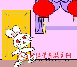 幼儿园故事课件:小兔子找太阳