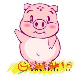 幼儿园课件:可爱的猪宝宝