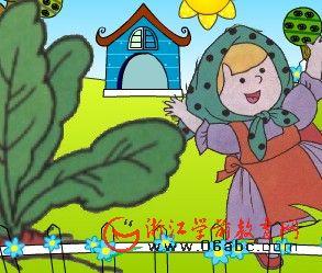 小班语言课件:大萝卜