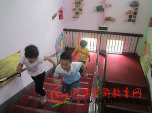 我要减肥―江南幼儿园肥胖儿矫治活动