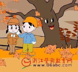 散文诗歌FLASH欣赏:秋天的雨