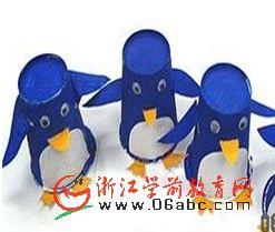 幼儿园废旧物手工制作:纸杯鸭子、企鹅、螃蟹