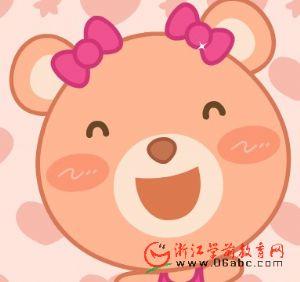 韩文儿歌FLASH在线听:三只小熊