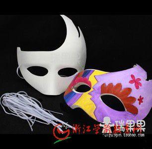 涂色白坯面具/纸浆白色面具/白模上色/瑞果果diy儿童