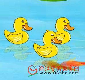 幼儿园歌曲FLASH在线听:三只小鸭