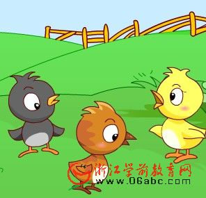 童话小故事FLASH在线欣赏:会魔法的蹦蹦鸡