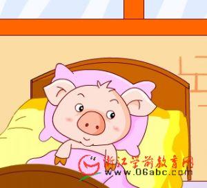 童话故事flash在线欣赏:逃学的小猪
