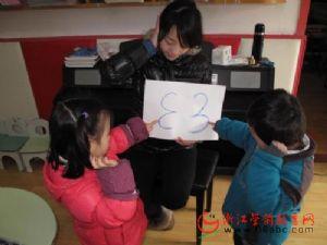 杭州天水幼儿园:全国爱耳日 我们在行动