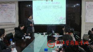 江干区濮家幼儿园教育集团最美教师礼仪讲座