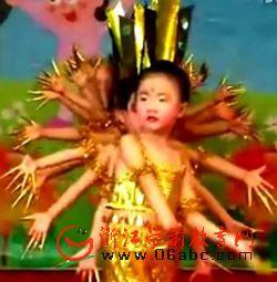 幼儿园中班舞蹈表演视频:千手观音