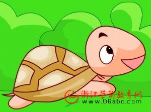 FLASH童话小故事:聪明的乌龟