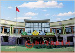 中河街道东湖馨园幼儿园